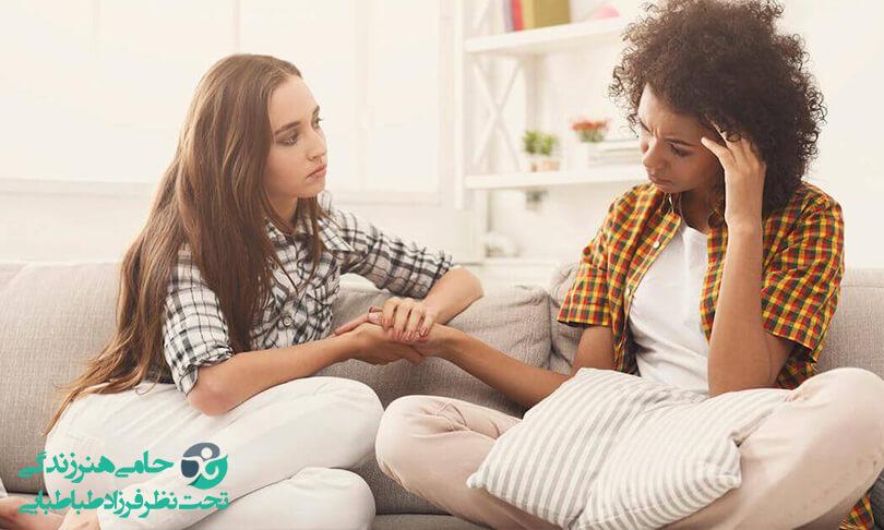 آشتی با دوست بعد از دعوا | چطور اولین قدم را برای آشتی برداریم