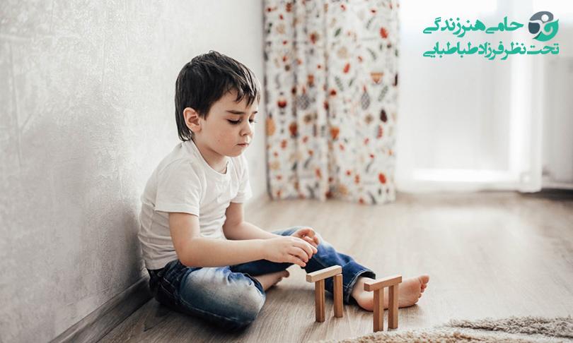 ترس از تنهایی در کودکان | علل و آموزش راه های مقابله ای به کودک