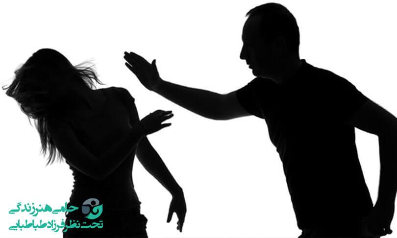دست بزن شوهر، راه نجات از مردی که دست بزن دارد