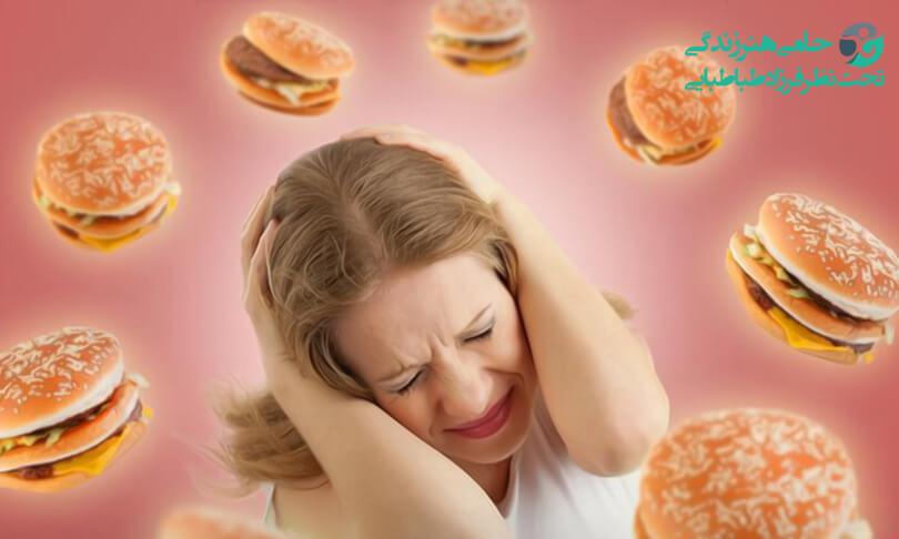 ترس از غذا خوردن یا فوبیای غذا   علائم و راه های درمان
