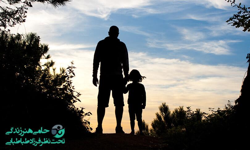 وابستگی کودک به پدر