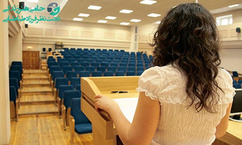 آموزش-سخنرانی-در-جمع