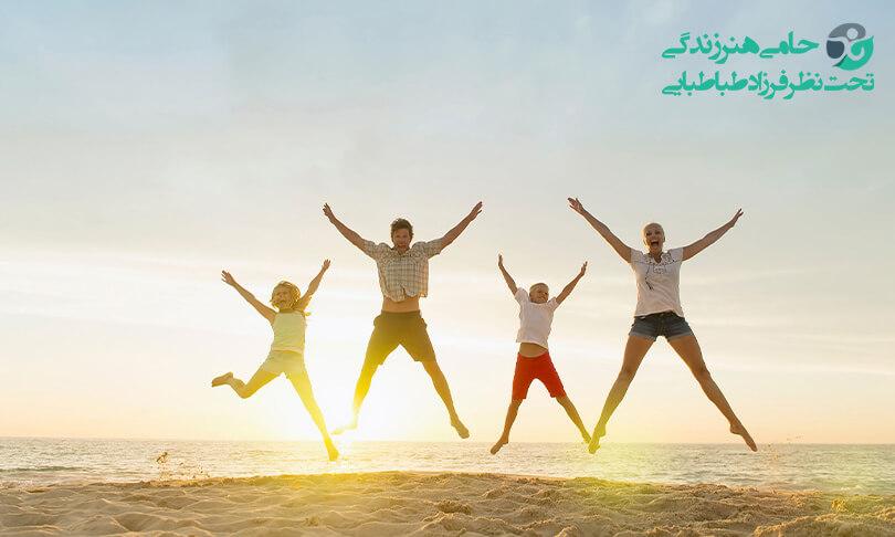 راهکارهایی که احساس رضایت از زندگی را در شما افزایش می دهد