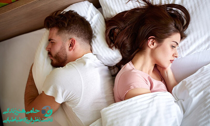 ازدواج بدون رابطه جنسی   دلایل، عوارض و راهکارها