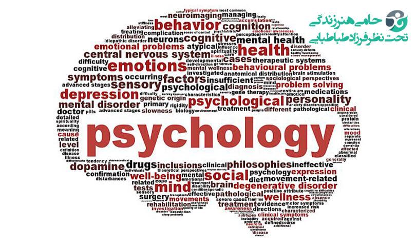 تحصیل در رشته روانشناسی   معرفی انواع گرایش ها و حوزه کاری