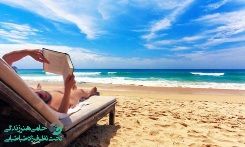 تعطیلات آخرهفته افراد موفق   افراد موفق تعطیلاتشان را چگونه می گذرانند؟