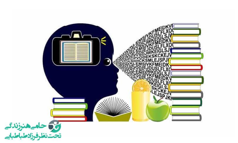 تقویت حافظه دیداری   انواع حافظه دیداری و روش های تقویت آن
