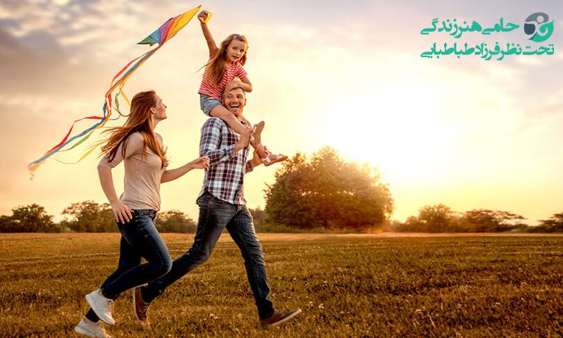 راه شاد زیستن   نکات کلیدی برای داشتن یک زندگی شاد