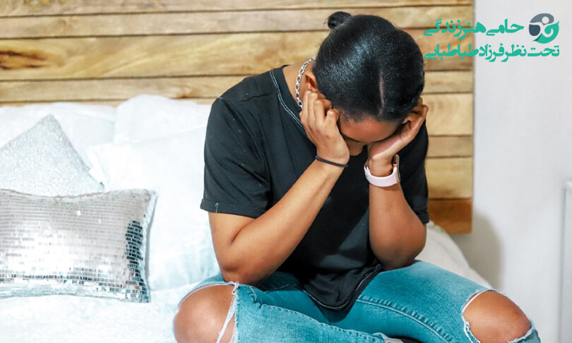 عوارض وابستگی عاطفی