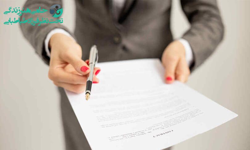پیشنهاد شغلی | چگونه یک پیشنهاد شغلی را ارزیابی کنیم؟
