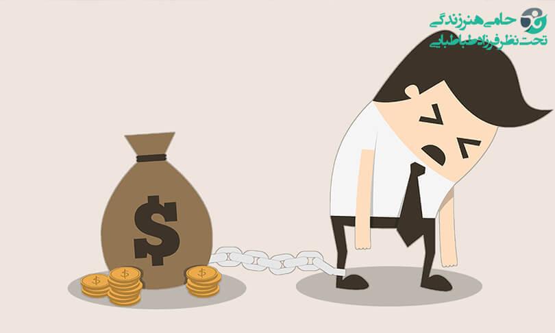 استرس مالی