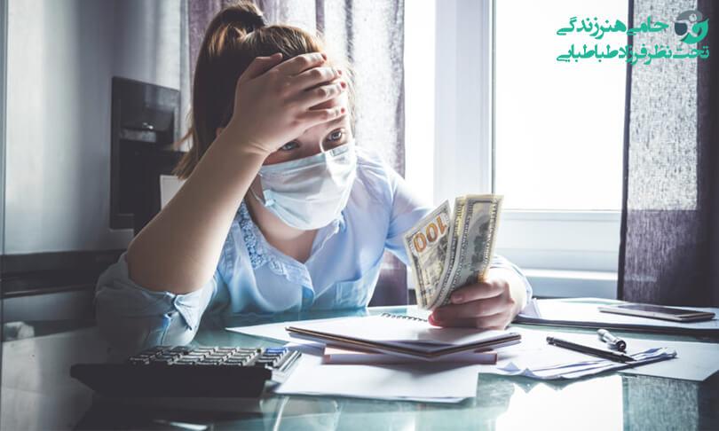 استرس مالی   دلایل، عوارض و راهکار های درمانی را بشناسید