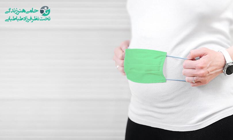 استرس کرونا در بارداری