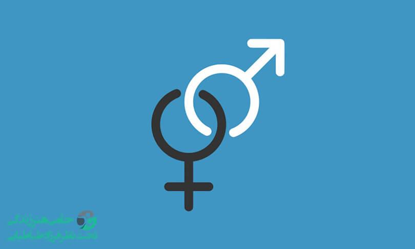 بهداشت جنسی و شیوه هایی برای افزایش سلامت جنسی
