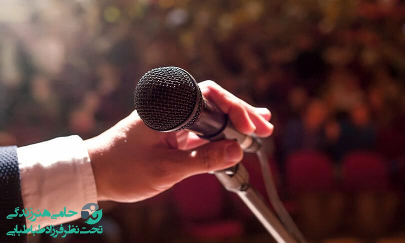 تعامل در سخنرانی