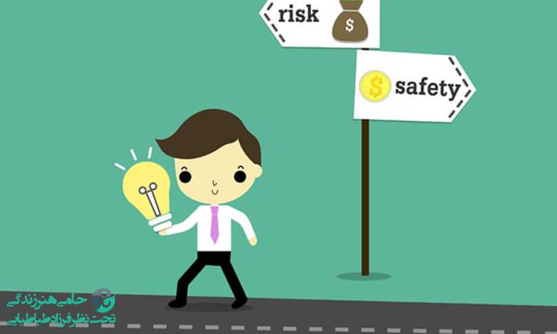 ریسک پذیری در شغل