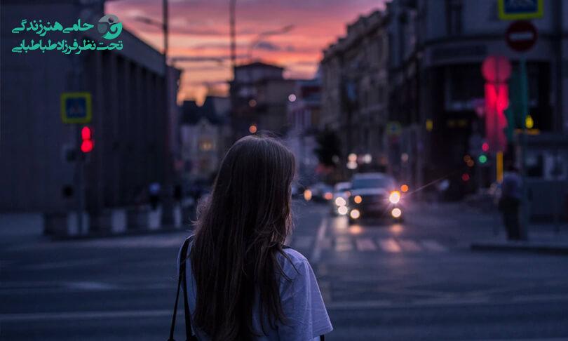 علت تمایل شدید به تنهایی در چیست ؟   راهکار های مؤثر