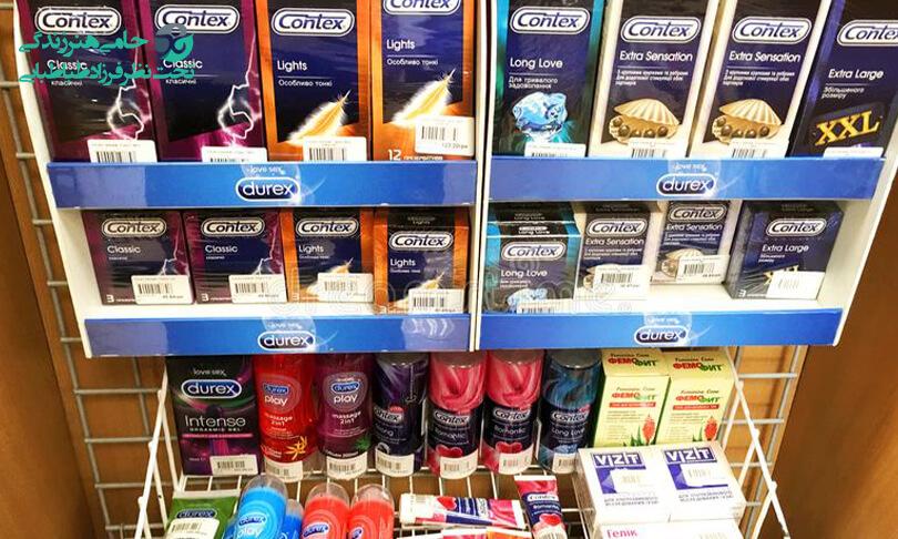 نام علمی کاندوم در داروخانه