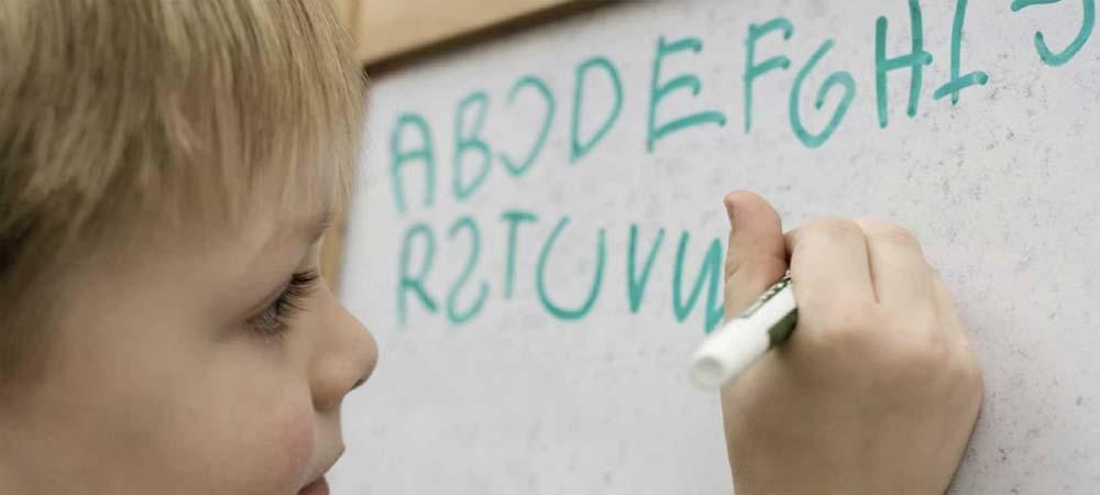اثر خانواده در بدخطی کودکان