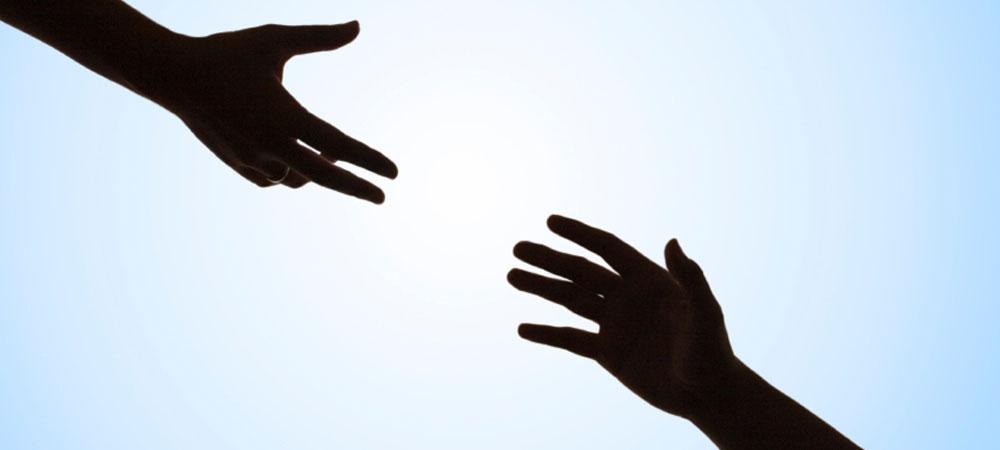 کمک های دیگران را پس نزنید