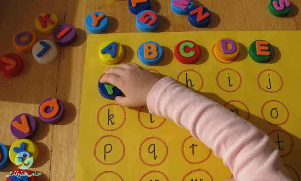 سن کلاس زبان | کلاس زبان از چند سالگی؟
