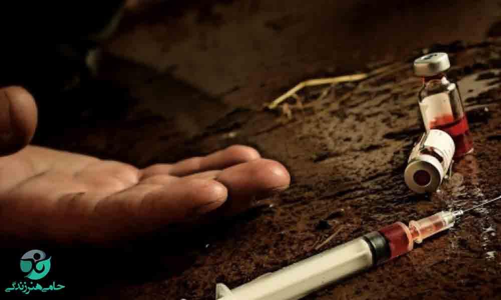 پیامدها و عوارض اعتیاد به مواد مخدر | از مخدرها بیشتر بدانید