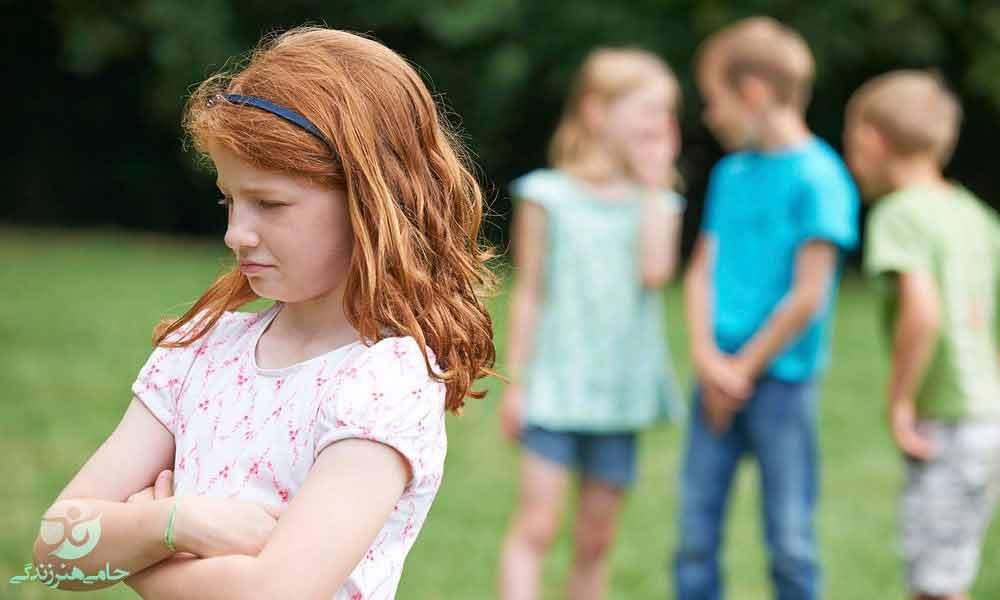 عدم توانایی دوستیابی کودکان | دلایل و راه های مقابله