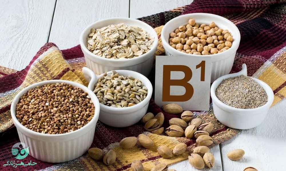 ویتامین ب1 و کمبود آن در بدن