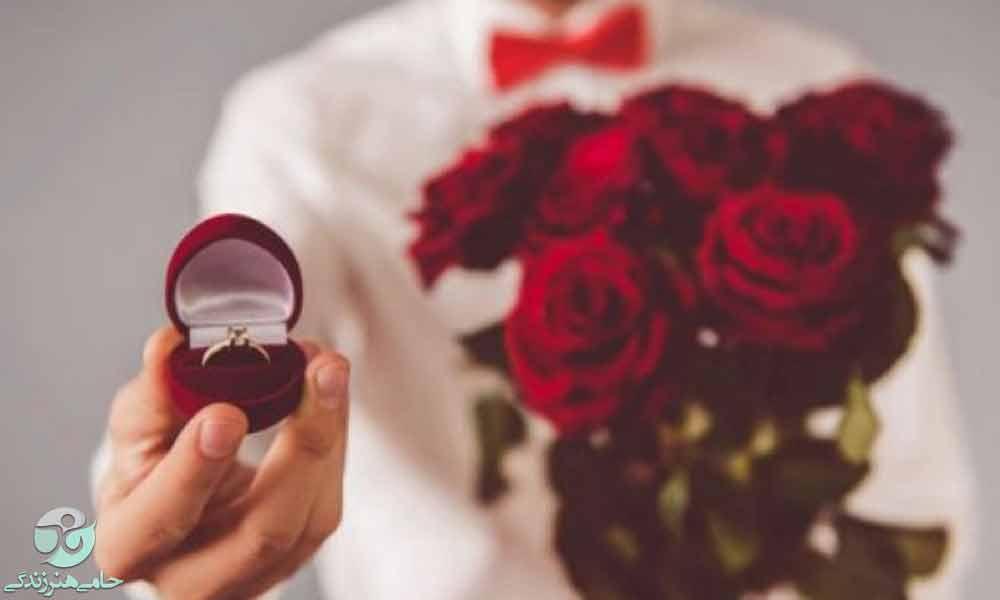 پیشنهاد ازدواج | توصیههایی در رابطه با پیشنهاد ازدواج