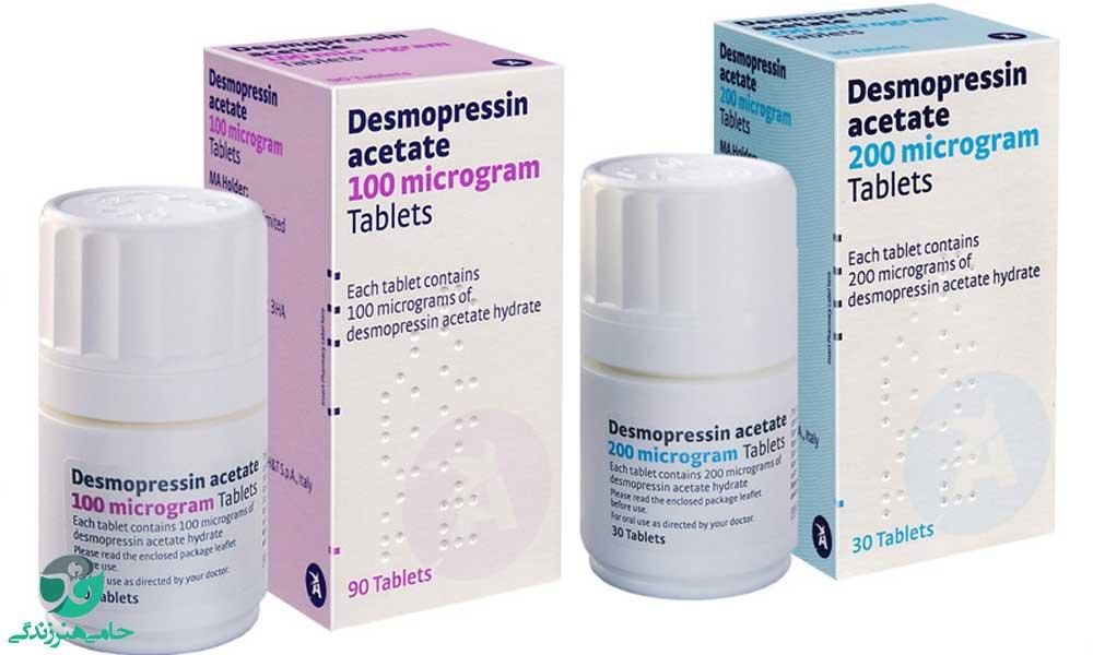 دسموپرسین | موارد مصرف، عوارض و اثرات داروی دسموپرسین