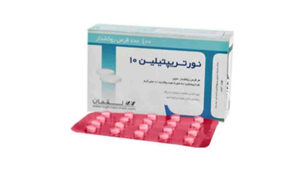 داروی نورتریپتیلین