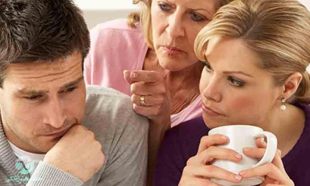 دخالت اطرافیان در زندگی زناشویی