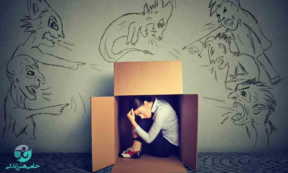 ترس از قضاوت دیگران | این 5 راهکار مفید را امتحان کنید