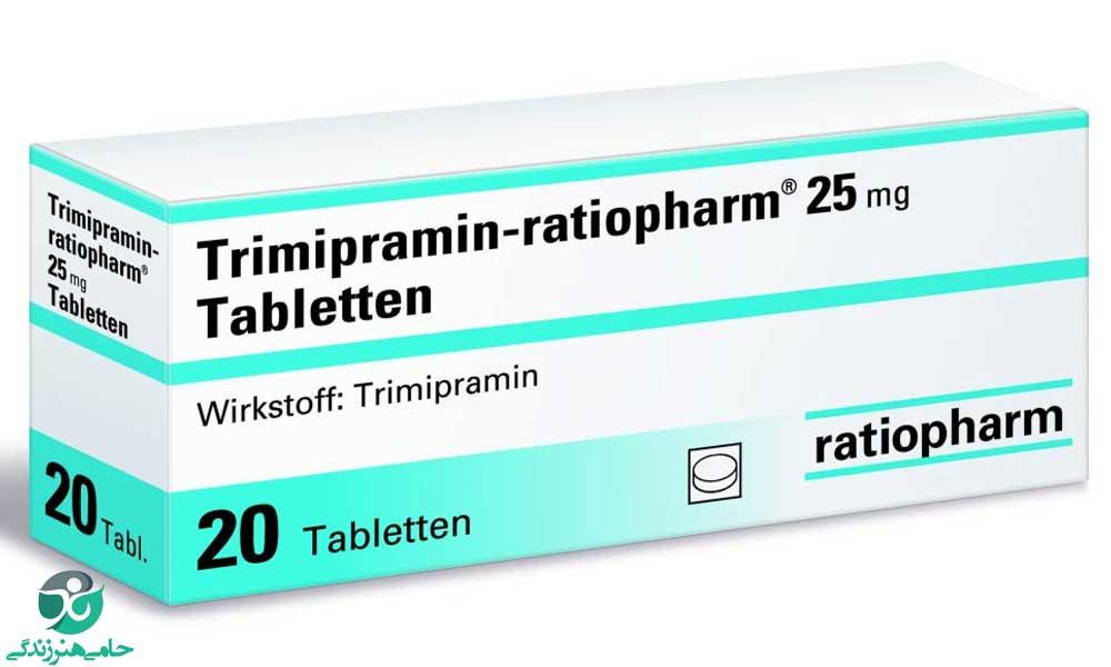 تریمیپرامین | موارد مصرف، عوارض و اثرات قرص تریمیپرامین