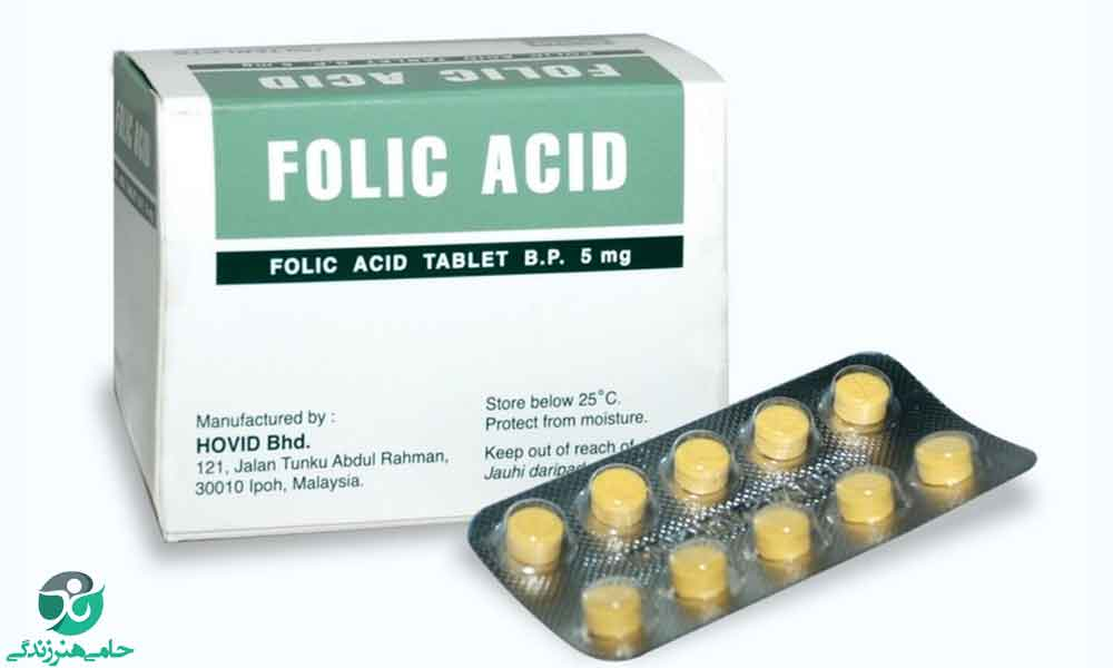 فولیک اسید و تاثیر مهم آن بر بارداری ایمن