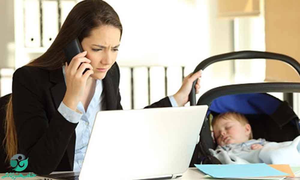 جدایی کودک از مادر شاغل | اقدامات لازم برای سرکار رفتن مادر نوزاد