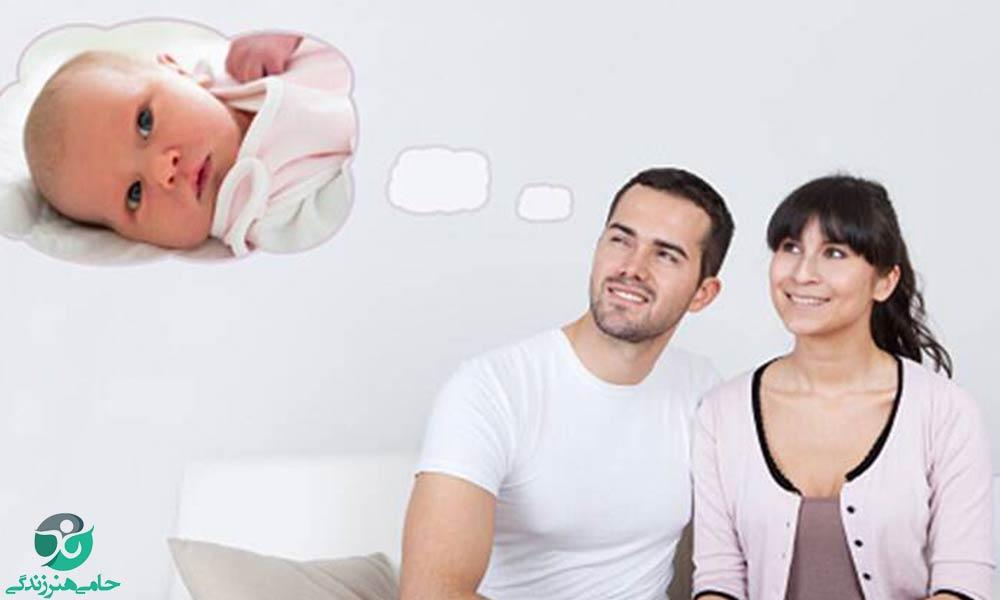 اقدامات قبل از بارداری | مهم ترین اقدامات پیش از بارداری چیست ؟