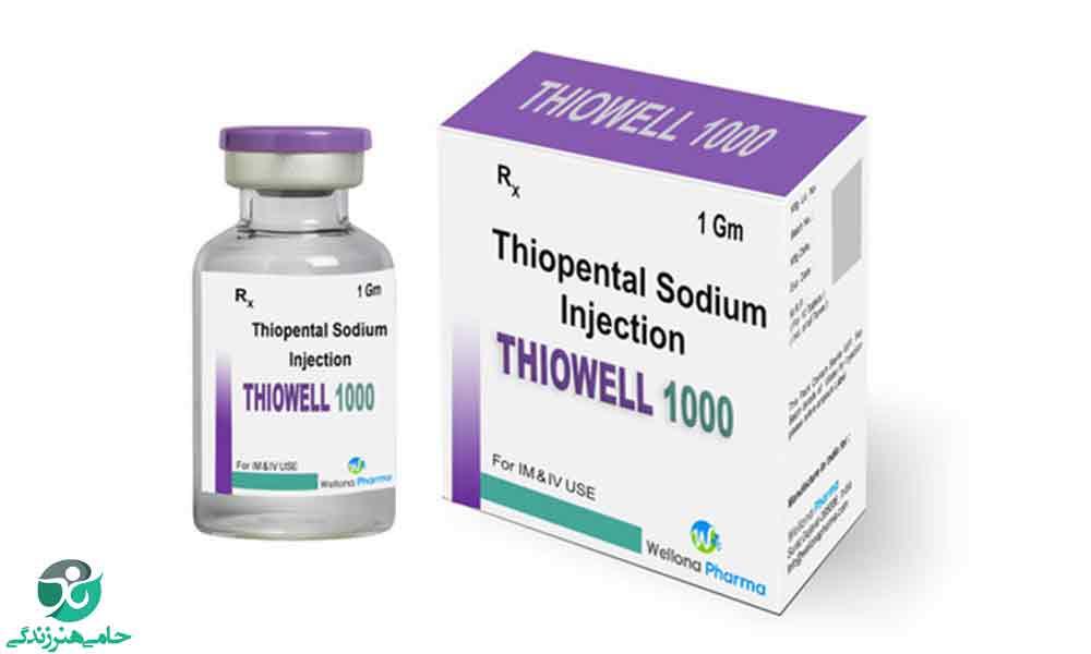 تیوپنتال   موارد مصرف، عوارض و اثرات داروی تیوپنتال