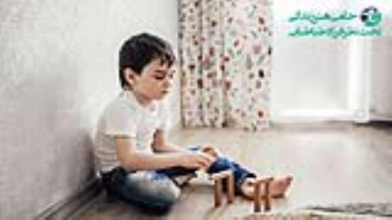 ترس از تنهایی در کودکان   علل و آموزش راه های مقابله ای به کودک
