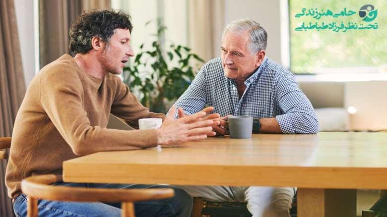 منفی بافی در سالمندان | دلایل و راهکارهای کمک به سالمندان