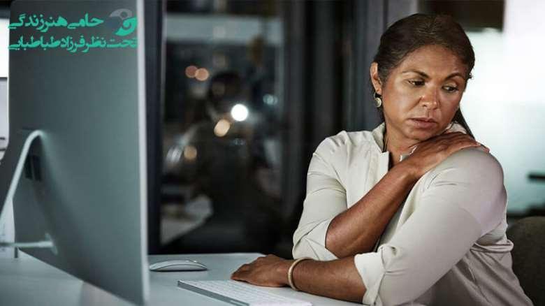 استرس و درد بازو   تشخیص درد ناشی از استرس و حمله قلبی