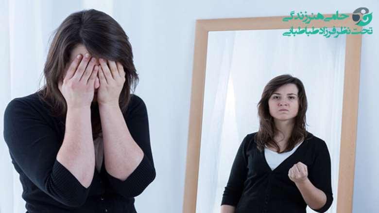 بیماری تنفر از خود یا از خود بیزاری | علل، نشانه ها و درمان