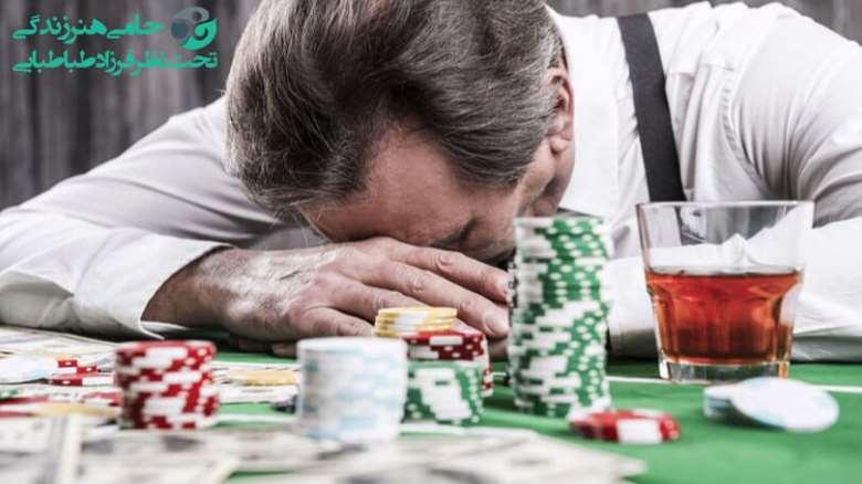 ترک قمار   روش های فکری و عملی برای ترک آسان قمار