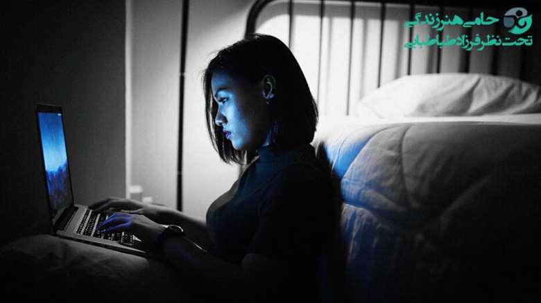 عوارض شب بیداری را جدی بگیرید!   علل و عوارض بیدار ماندن در شب