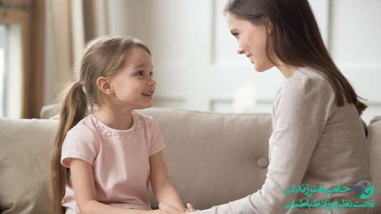 مذاکره با کودکان | تکنیک های ضروری برای گفتگو با کودکان