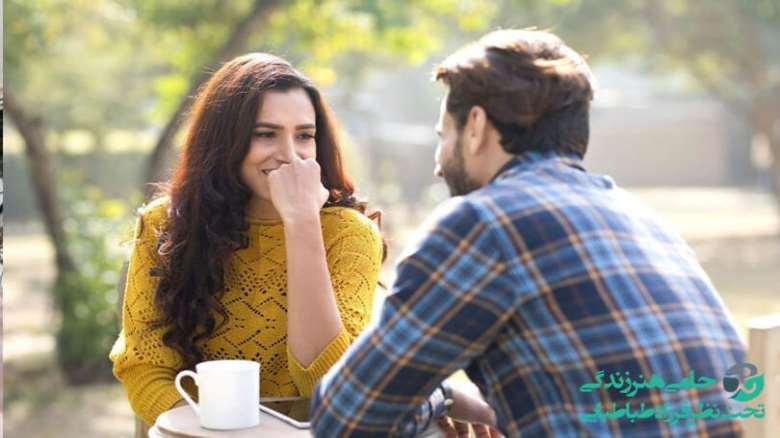مراحل رابطه عاطفی | راهکار هایی برای حل مشکلات عاطفی
