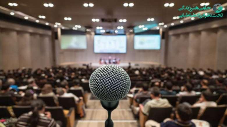 انواع روش های سخنرانی | نکاتی در مورد ارائه سخنرانیهای بهتر