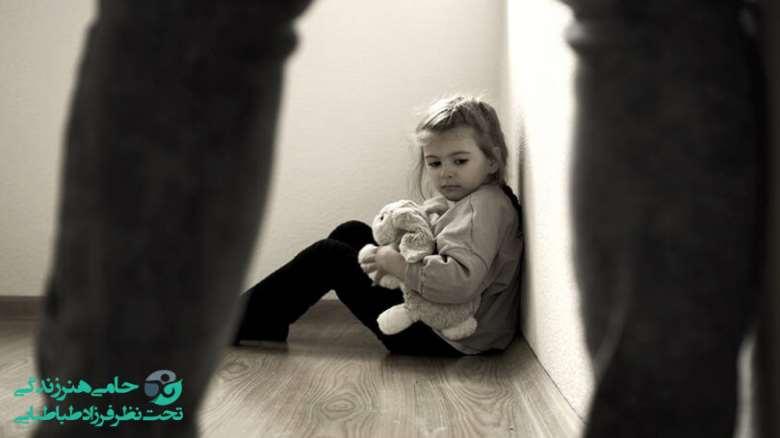 نشانه های تعرض به کودکان و کودکی که مورد آزار جنسی قرار گرفته