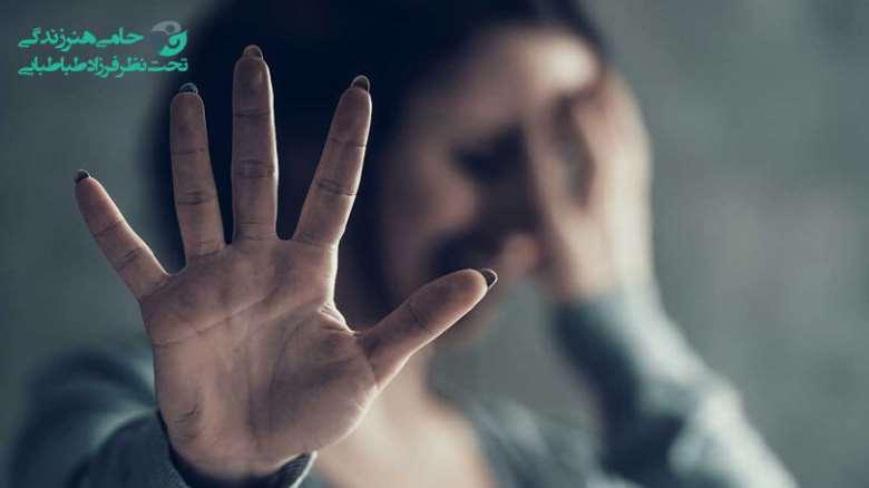 خشونت جنسی چیست؟   مصادیق آن و راه هایی برای مقابله
