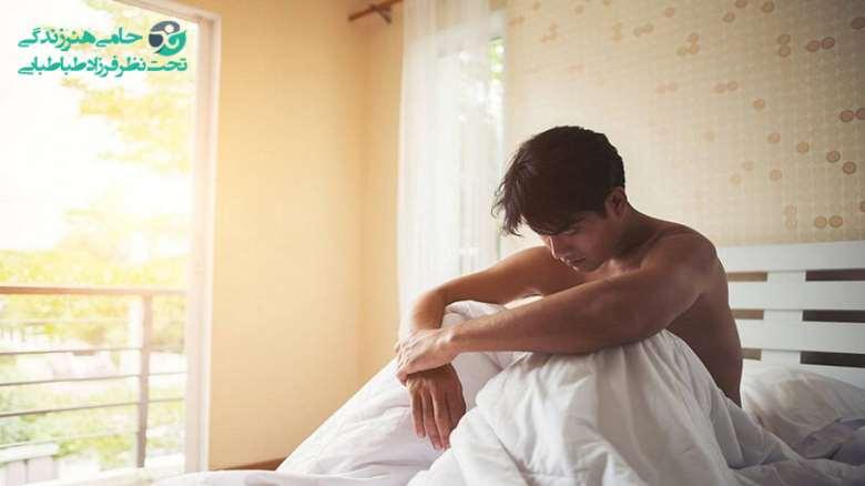 علت نعوظ صبحگاهی | افکار جنسی یا تغییرات فیزیولوژیکی